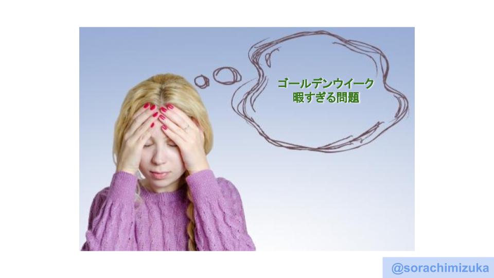 f:id:umihiroya:20200429231400p:plain