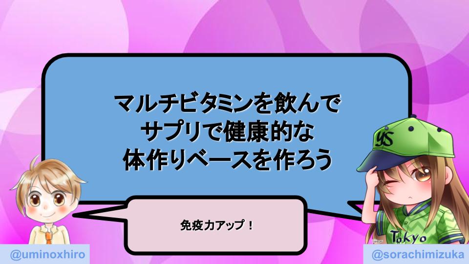 f:id:umihiroya:20200502104458p:plain