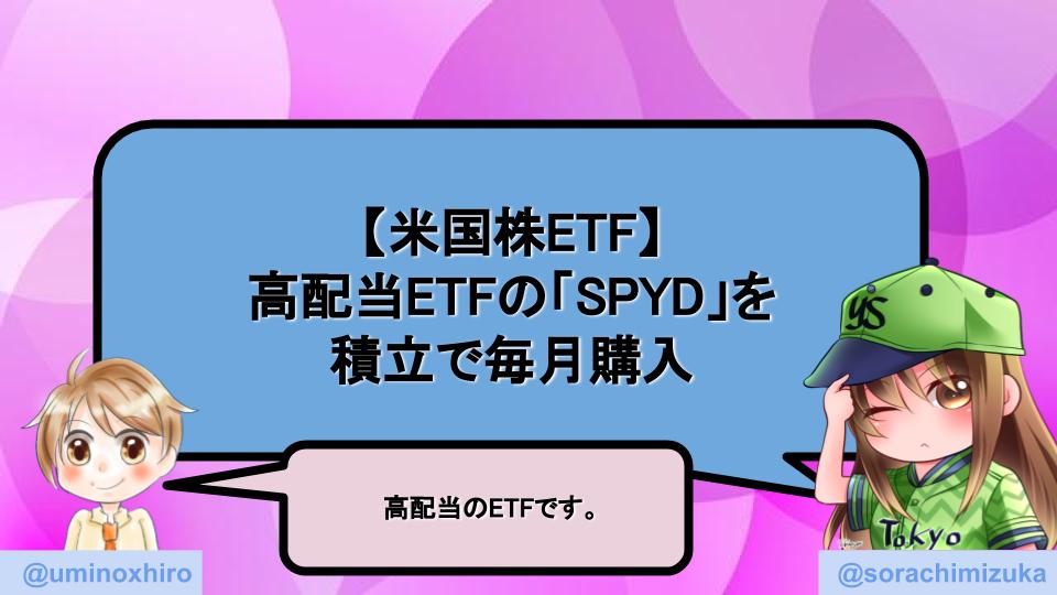 f:id:umihiroya:20200506011725p:plain