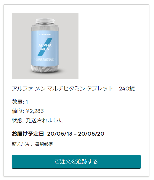 f:id:umihiroya:20200509215051p:plain