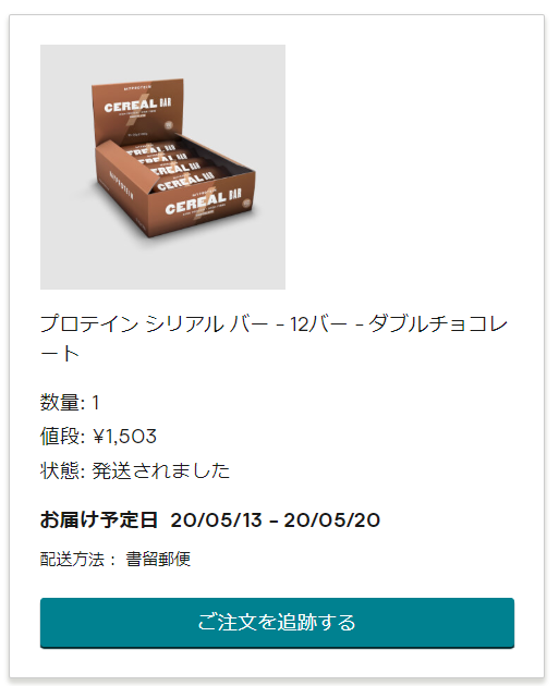 f:id:umihiroya:20200509215205p:plain
