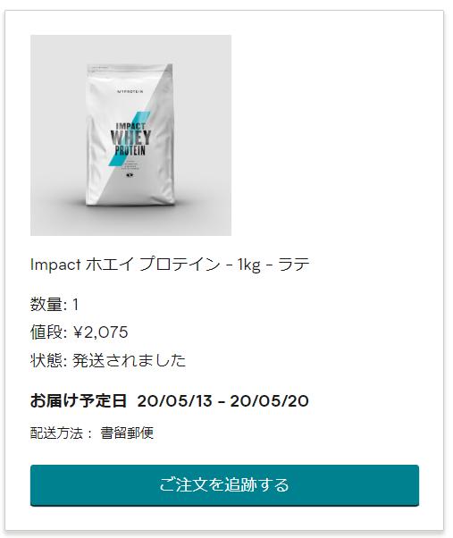 f:id:umihiroya:20200509215243p:plain