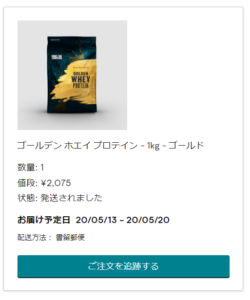 ゴールデン ホエイ プロテイン - 1kg - ゴールド