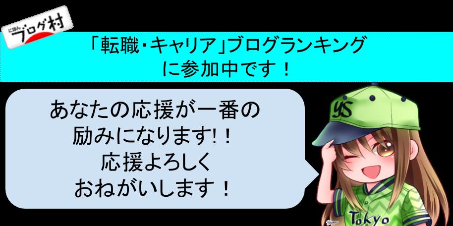f:id:umihiroya:20200519221640p:plain