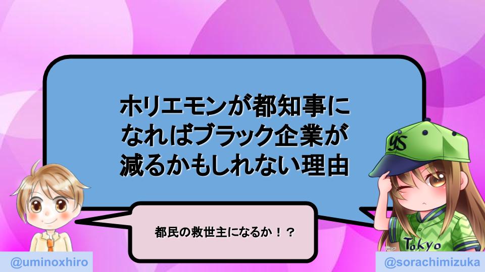 f:id:umihiroya:20200520220125p:plain