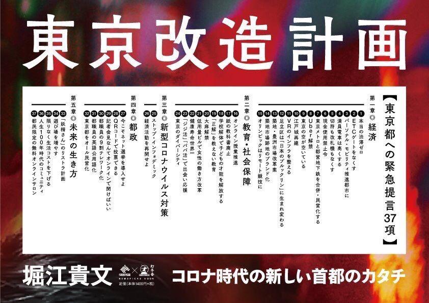 f:id:umihiroya:20200521092240j:plain