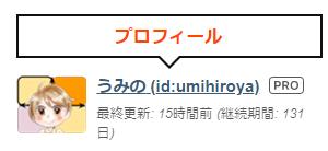 f:id:umihiroya:20200523225743p:plain