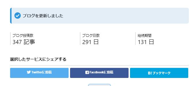 f:id:umihiroya:20200523225929p:plain