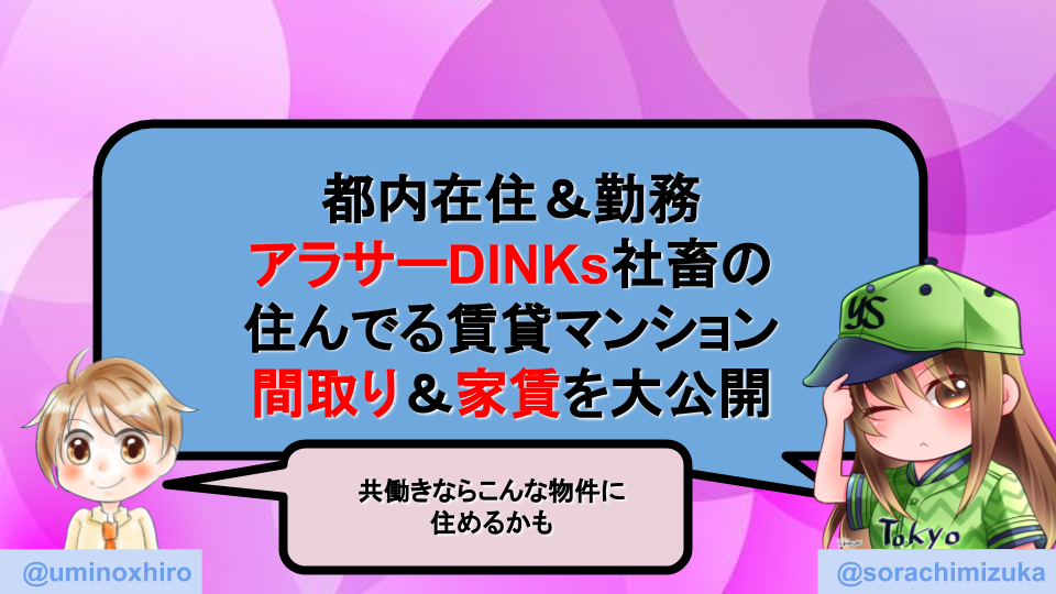 f:id:umihiroya:20200528015920p:plain