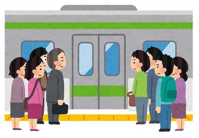 f:id:umihiroya:20200528020319j:plain