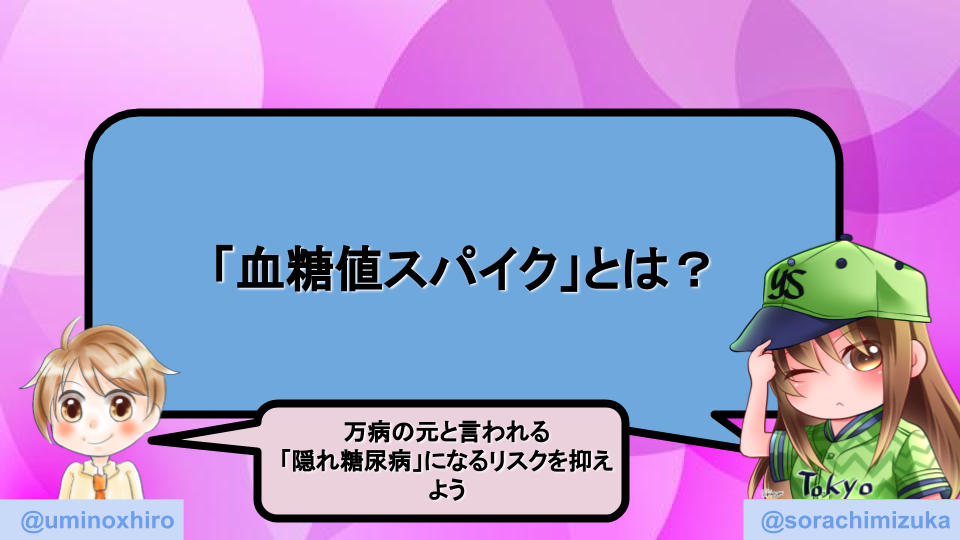 f:id:umihiroya:20200530003632p:plain