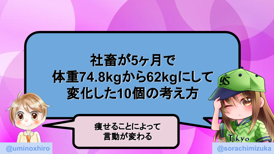 f:id:umihiroya:20200601015819p:plain