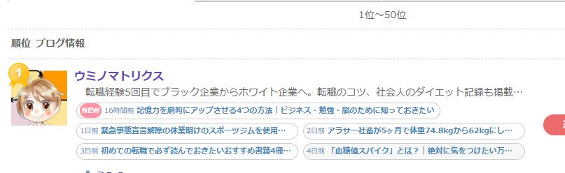 f:id:umihiroya:20200604000904p:plain