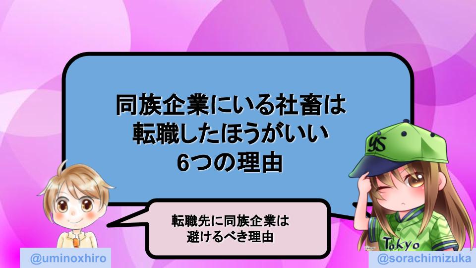 f:id:umihiroya:20200605012024p:plain