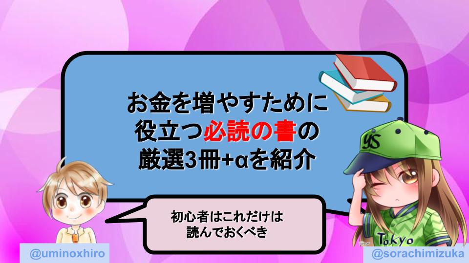 f:id:umihiroya:20200606015630p:plain