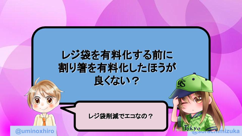 f:id:umihiroya:20200623233415p:plain