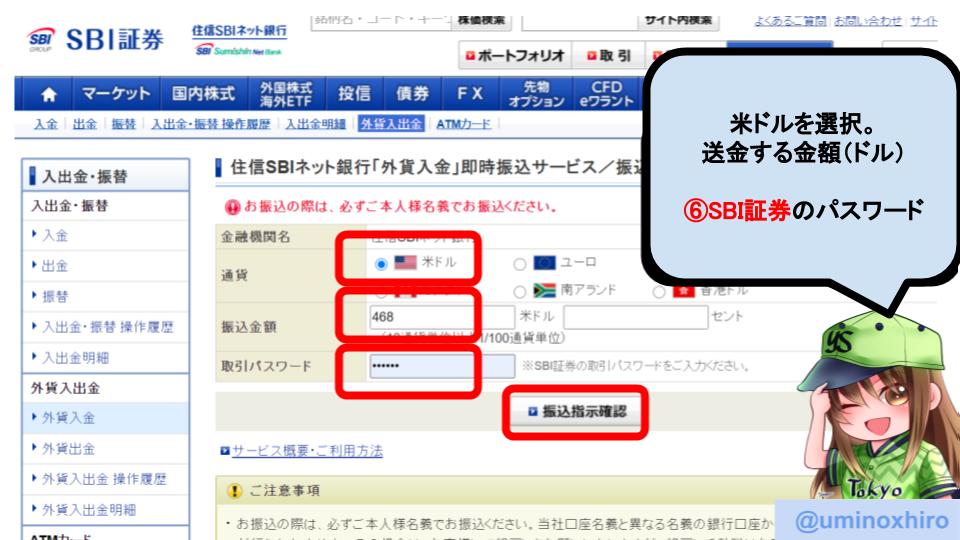 f:id:umihiroya:20200711025438p:plain