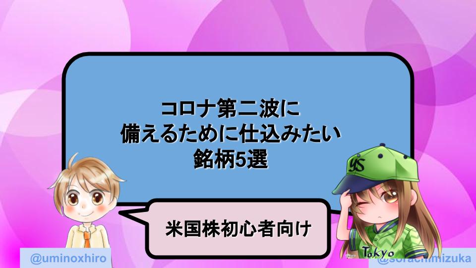 f:id:umihiroya:20200713020510p:plain