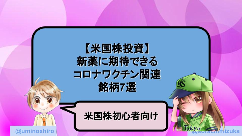f:id:umihiroya:20200717015900p:plain