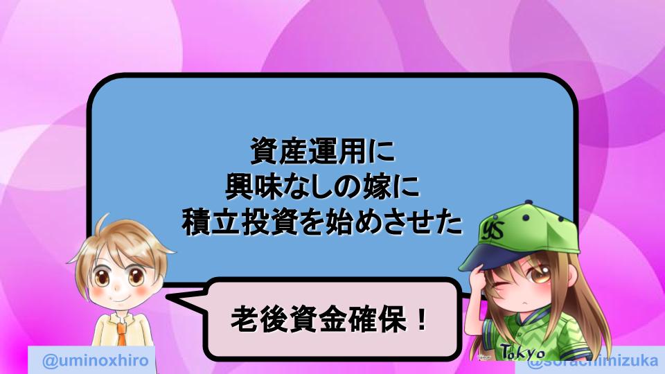 f:id:umihiroya:20200728011704p:plain