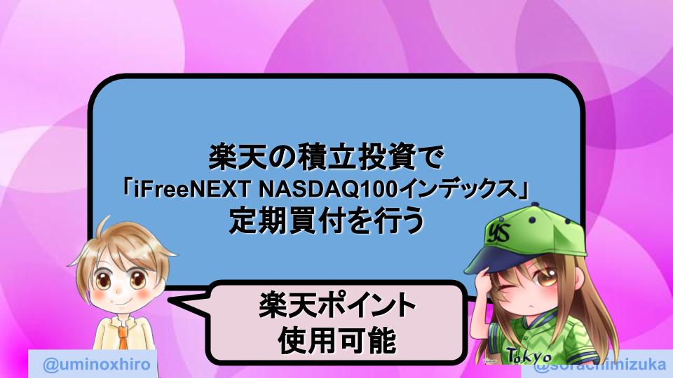 f:id:umihiroya:20200729022950p:plain