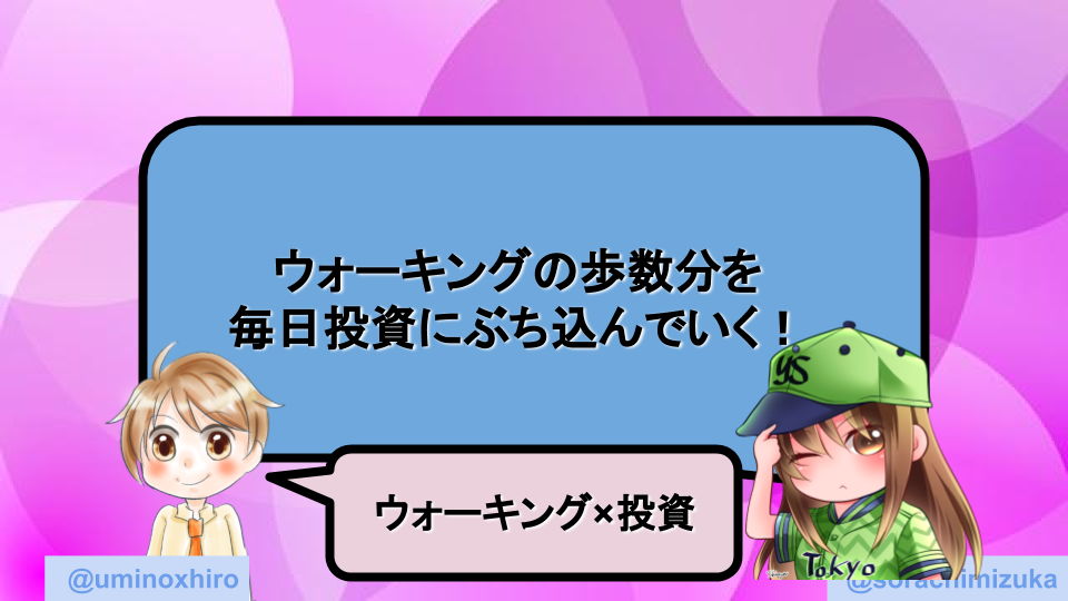 f:id:umihiroya:20200806022314p:plain