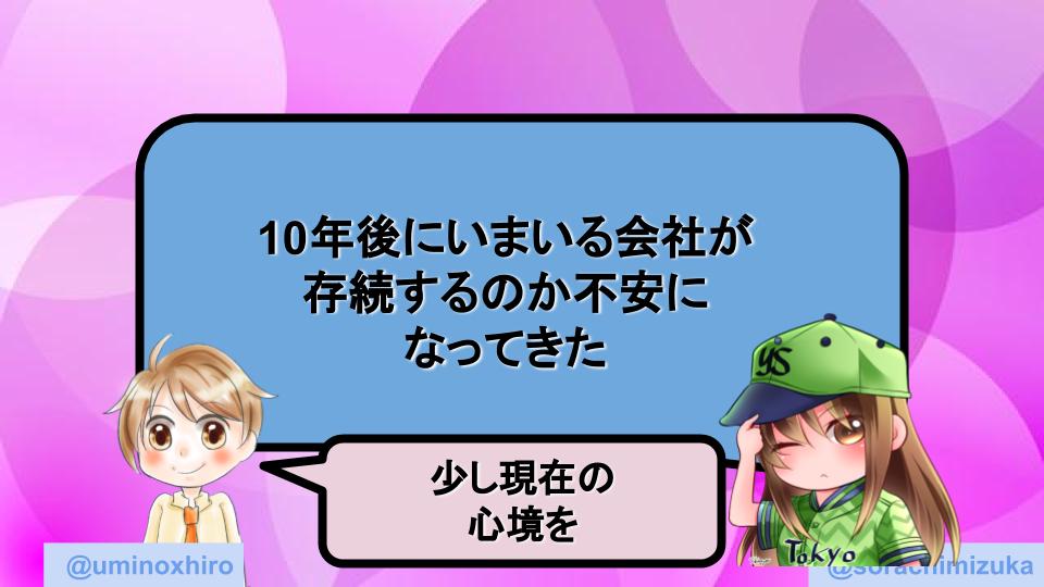 f:id:umihiroya:20200817023648p:plain