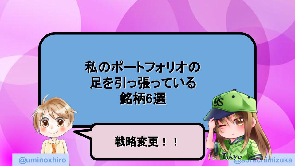 f:id:umihiroya:20200823020859p:plain