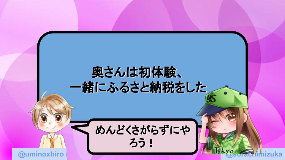 f:id:umihiroya:20200912014619p:plain