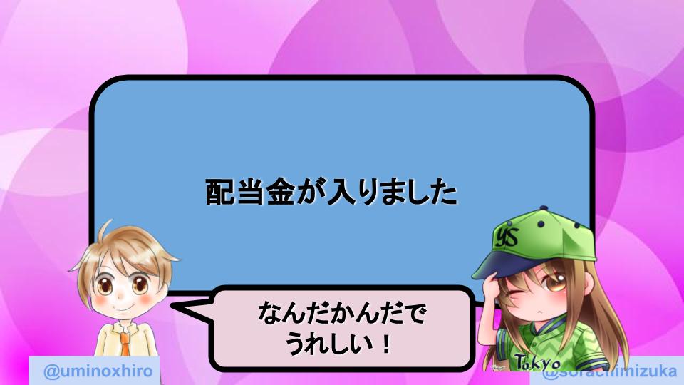 f:id:umihiroya:20200913020002p:plain