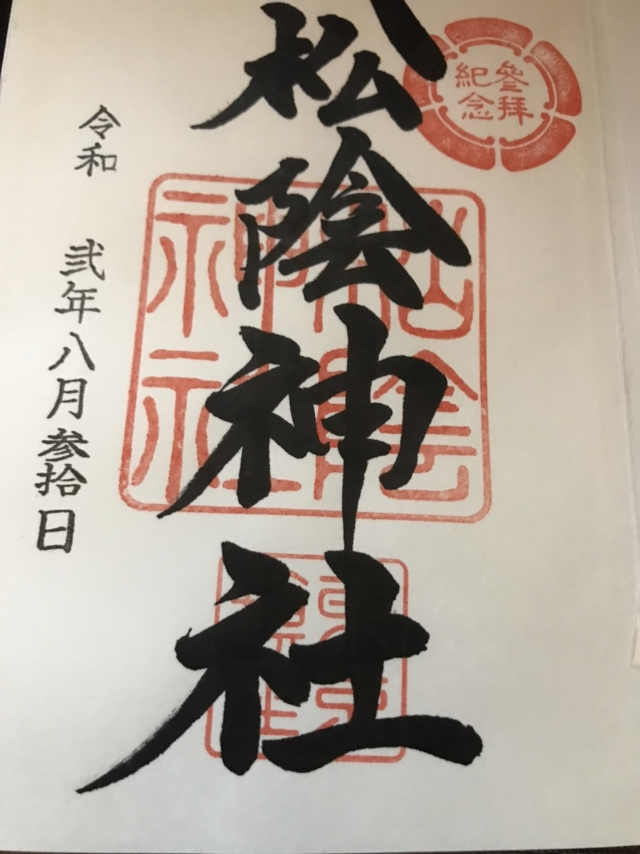 f:id:umihiroya:20200925231144j:plain