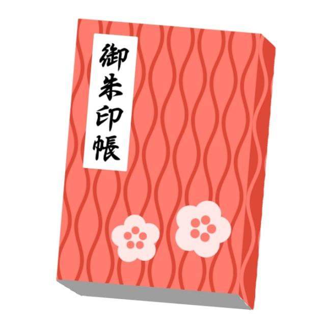 f:id:umihiroya:20200928231432j:plain