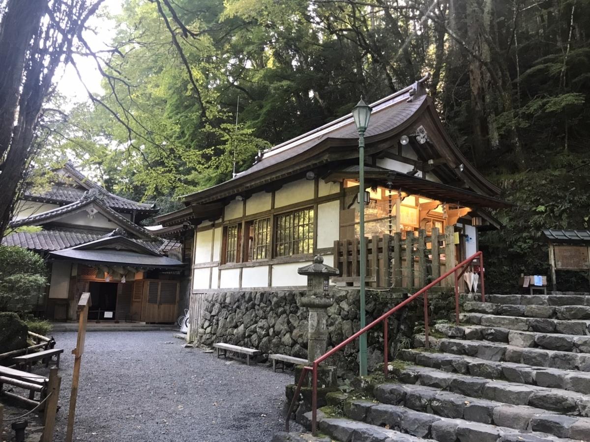 貴船神社の社務所