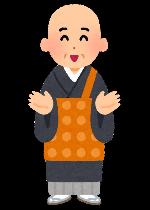 f:id:umihiroya:20201013002923p:plain