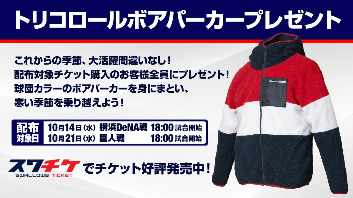 f:id:umihiroya:20201022001306j:plain