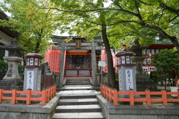 八坂神社 北向蛭子社