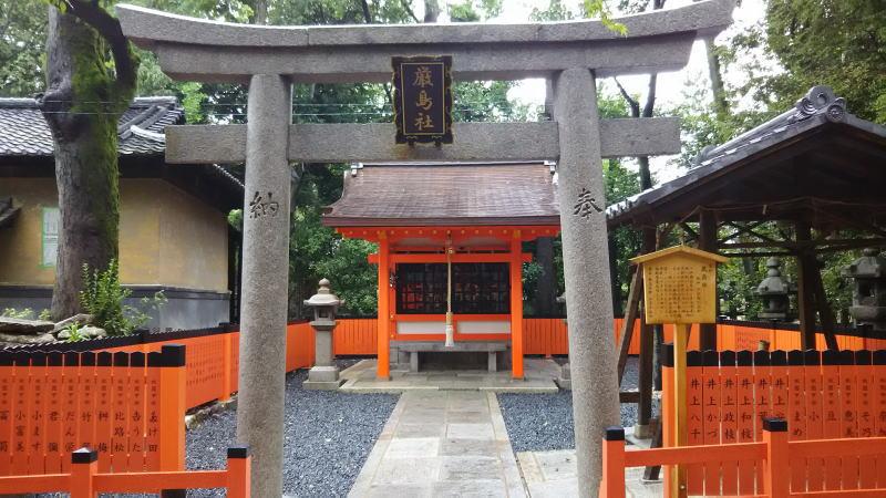 八坂神社 厳島社