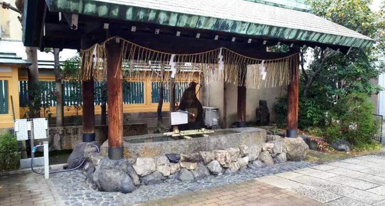 京都大神宮の手水舎