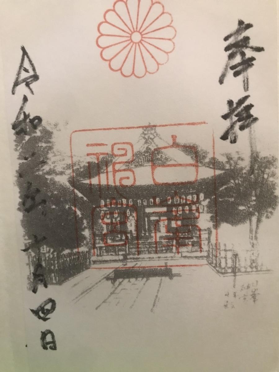 f:id:umihiroya:20201111012132j:plain