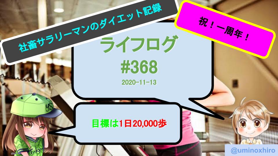 f:id:umihiroya:20201115214850p:plain