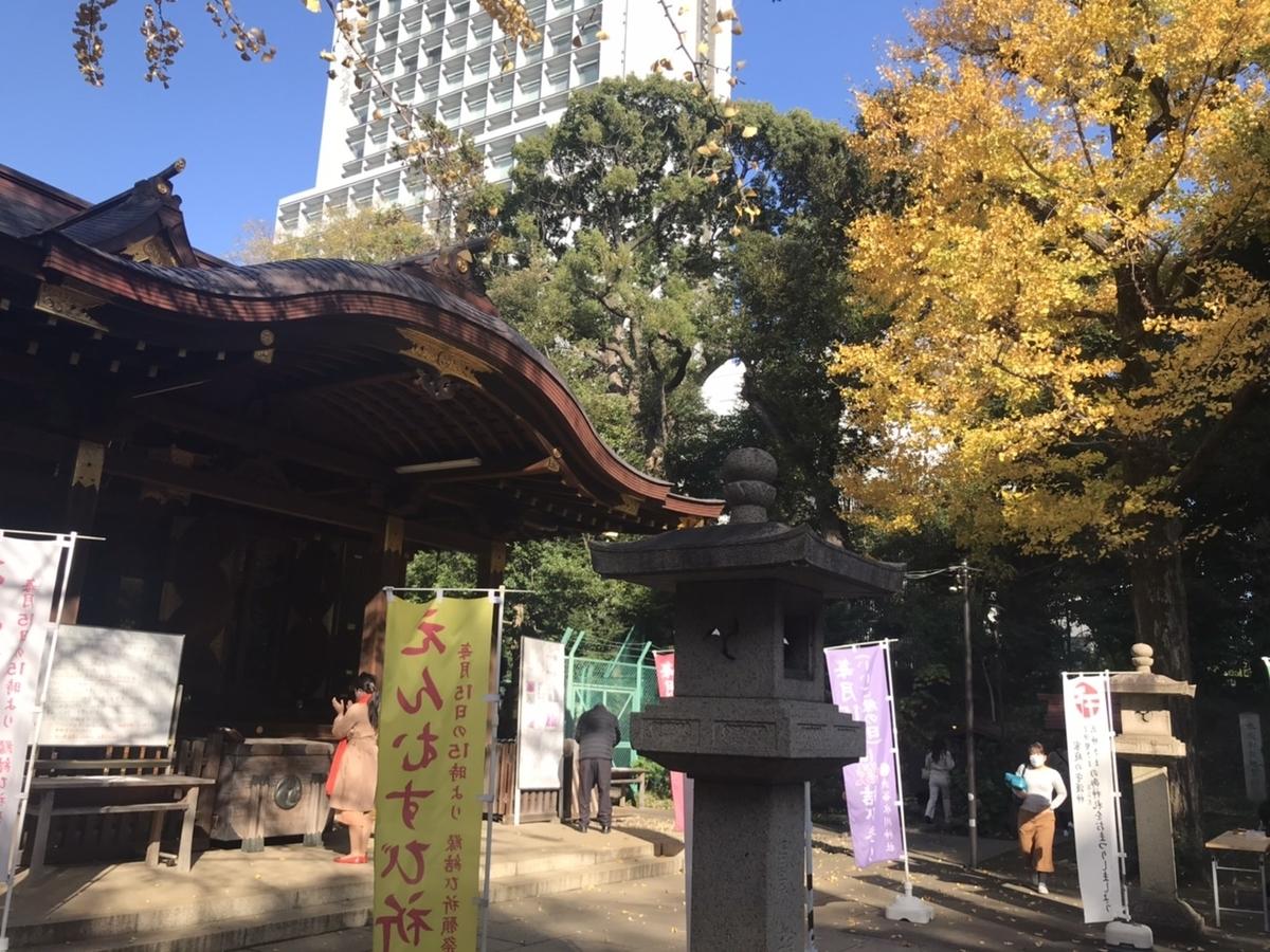 渋谷氷川神社渋谷氷川神社 後ろには高層マンションが見えます。