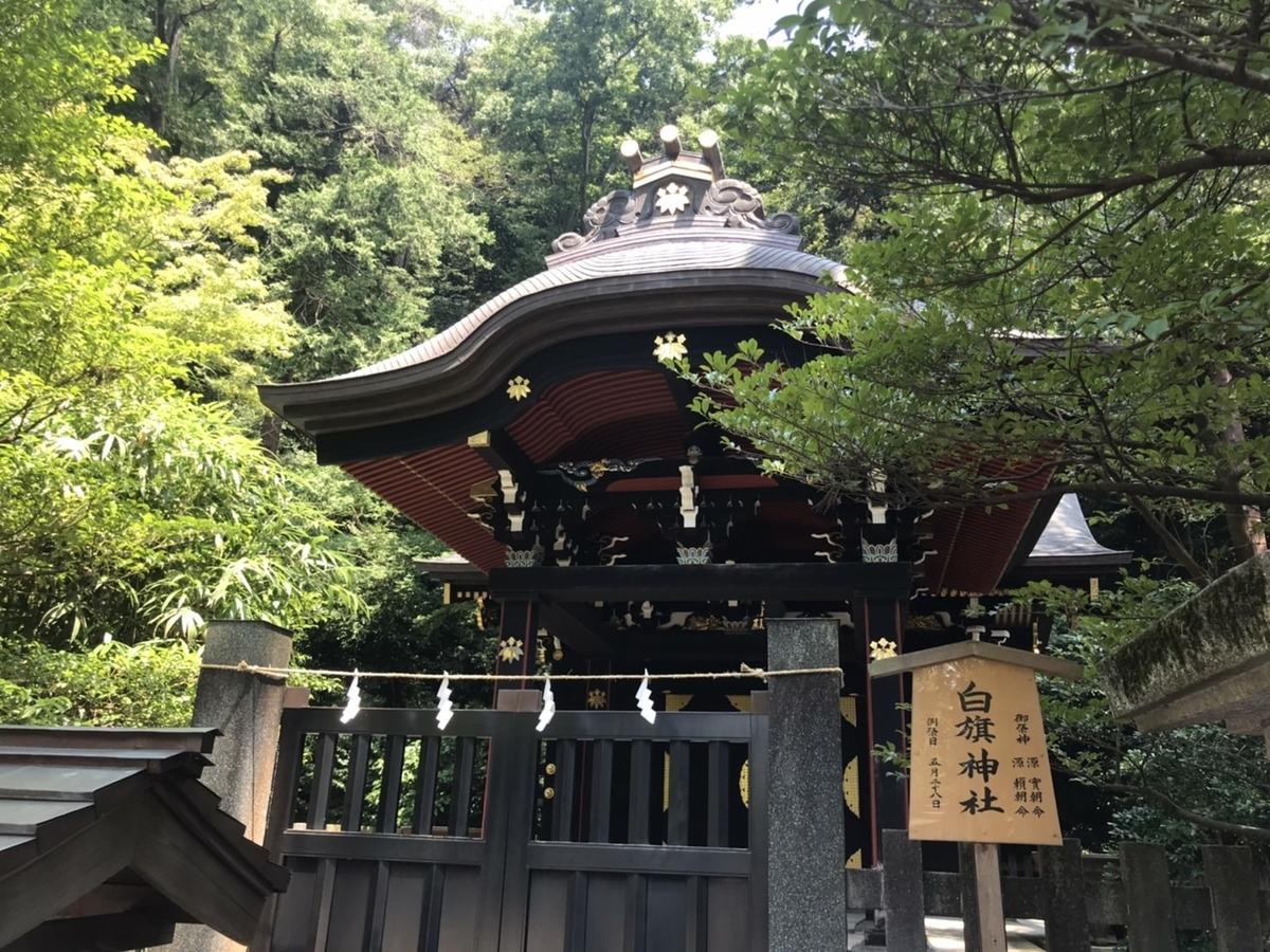 境内にある白旗神社