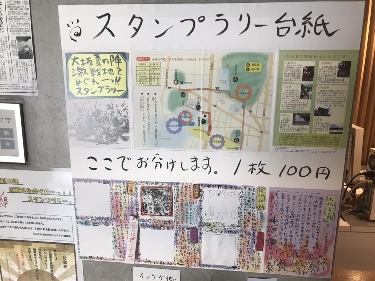 f:id:umihiroya:20201206231147j:plain