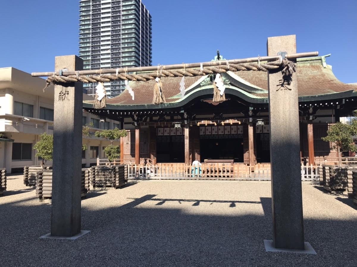 【御朱印】今宮戎神社