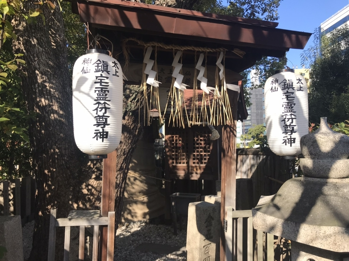 堀越神社のご利益