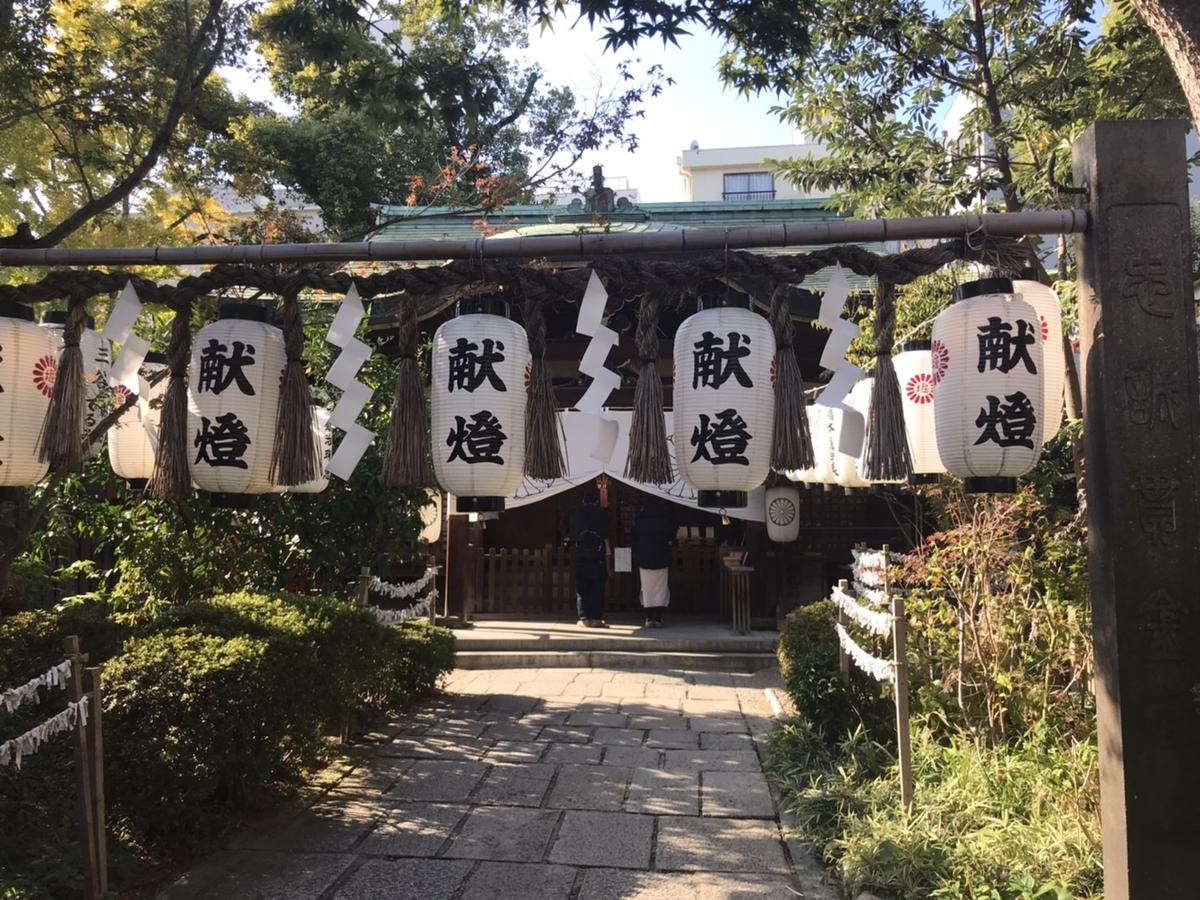 【御朱印】堀越神社
