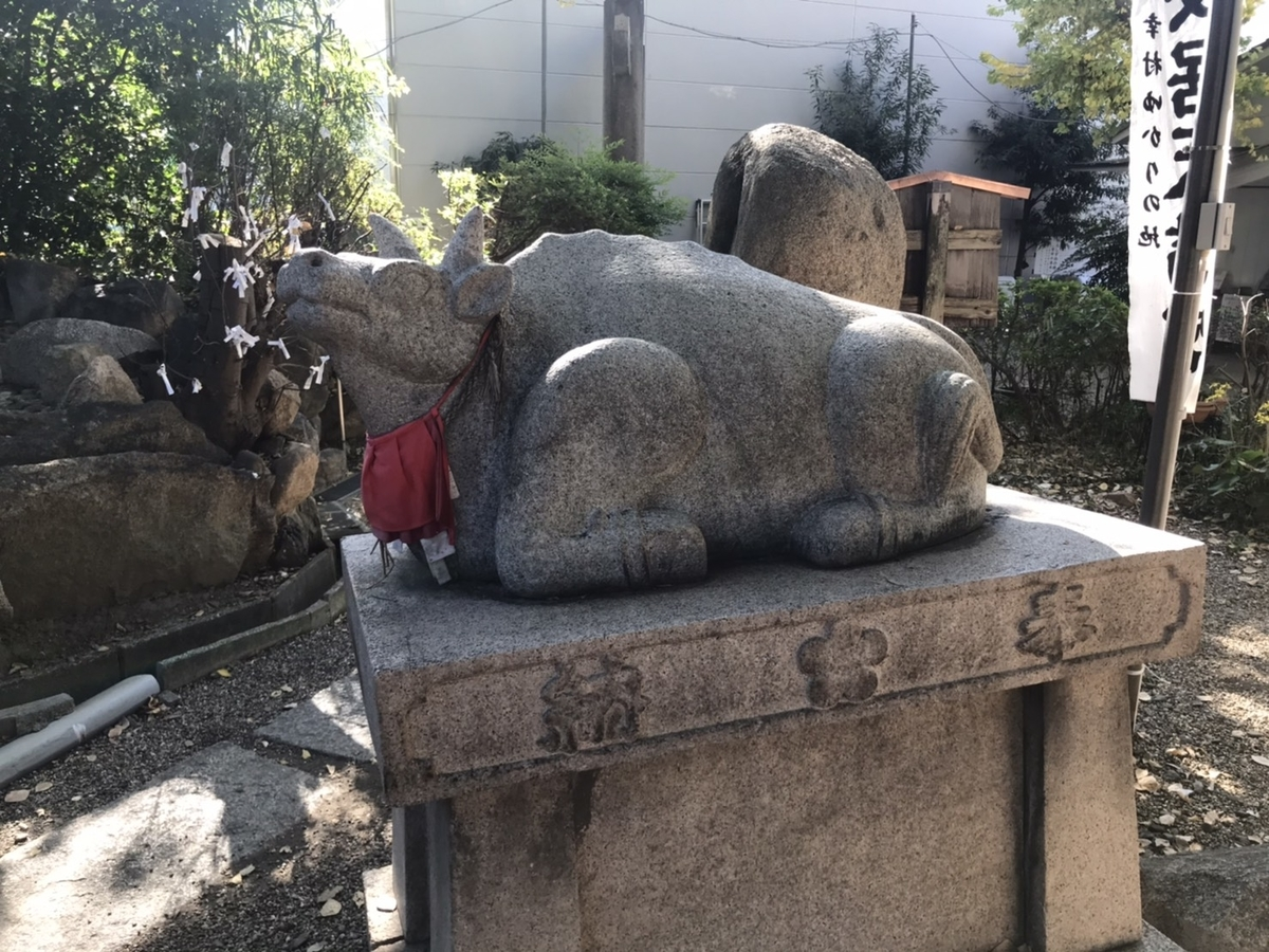 安居天満宮(大阪)の牛