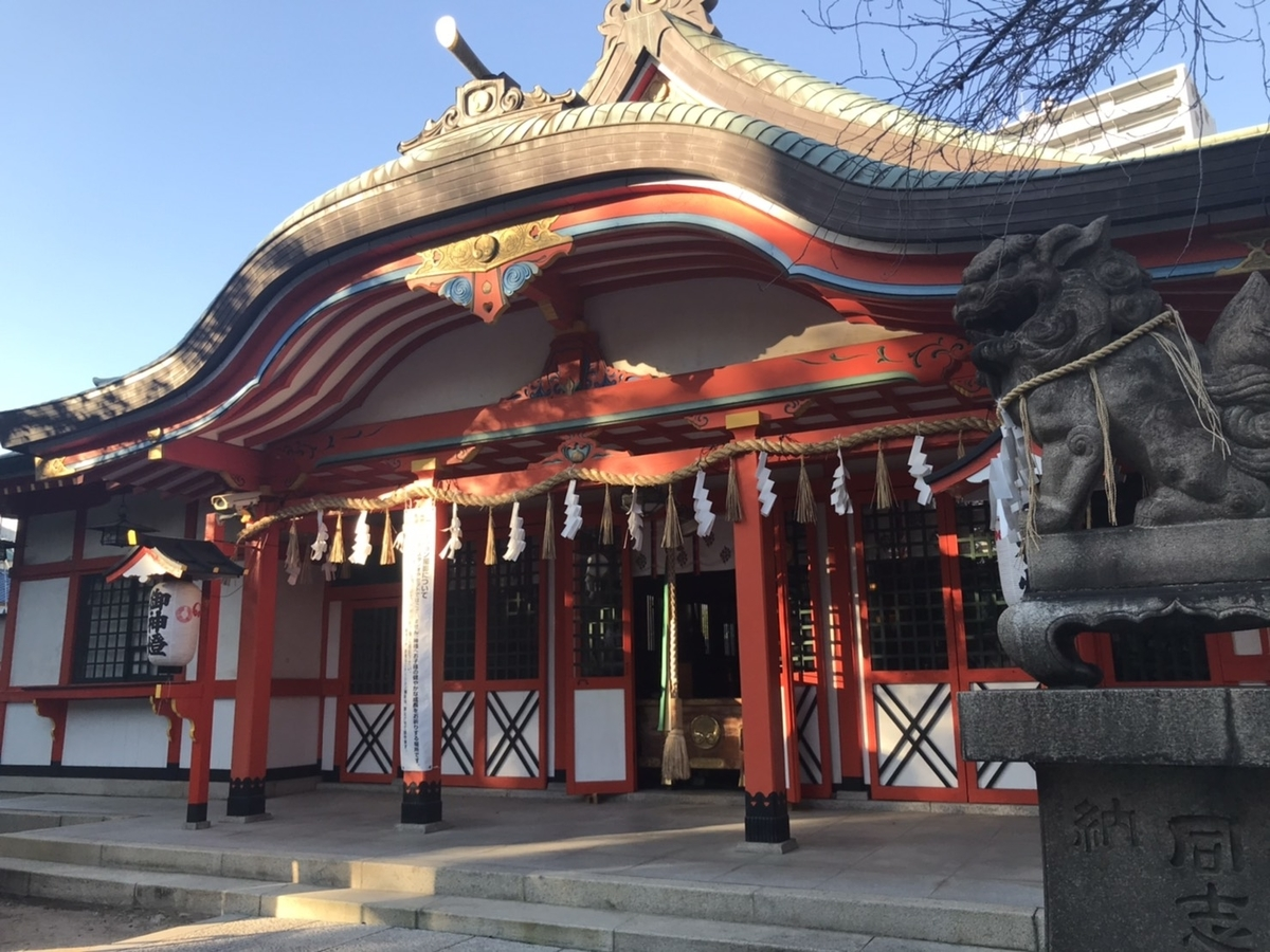 玉造稲荷神社の狛犬