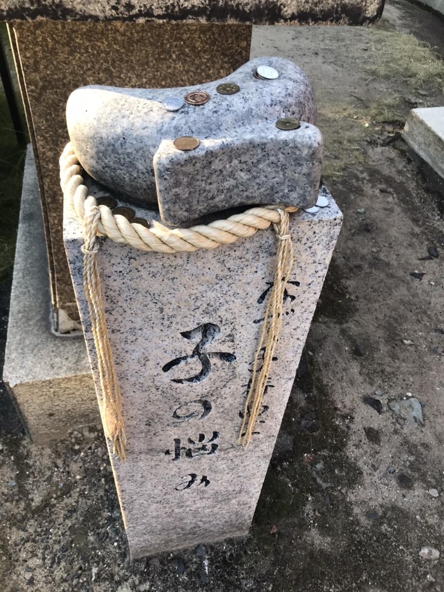玉造稲荷神社のご利益