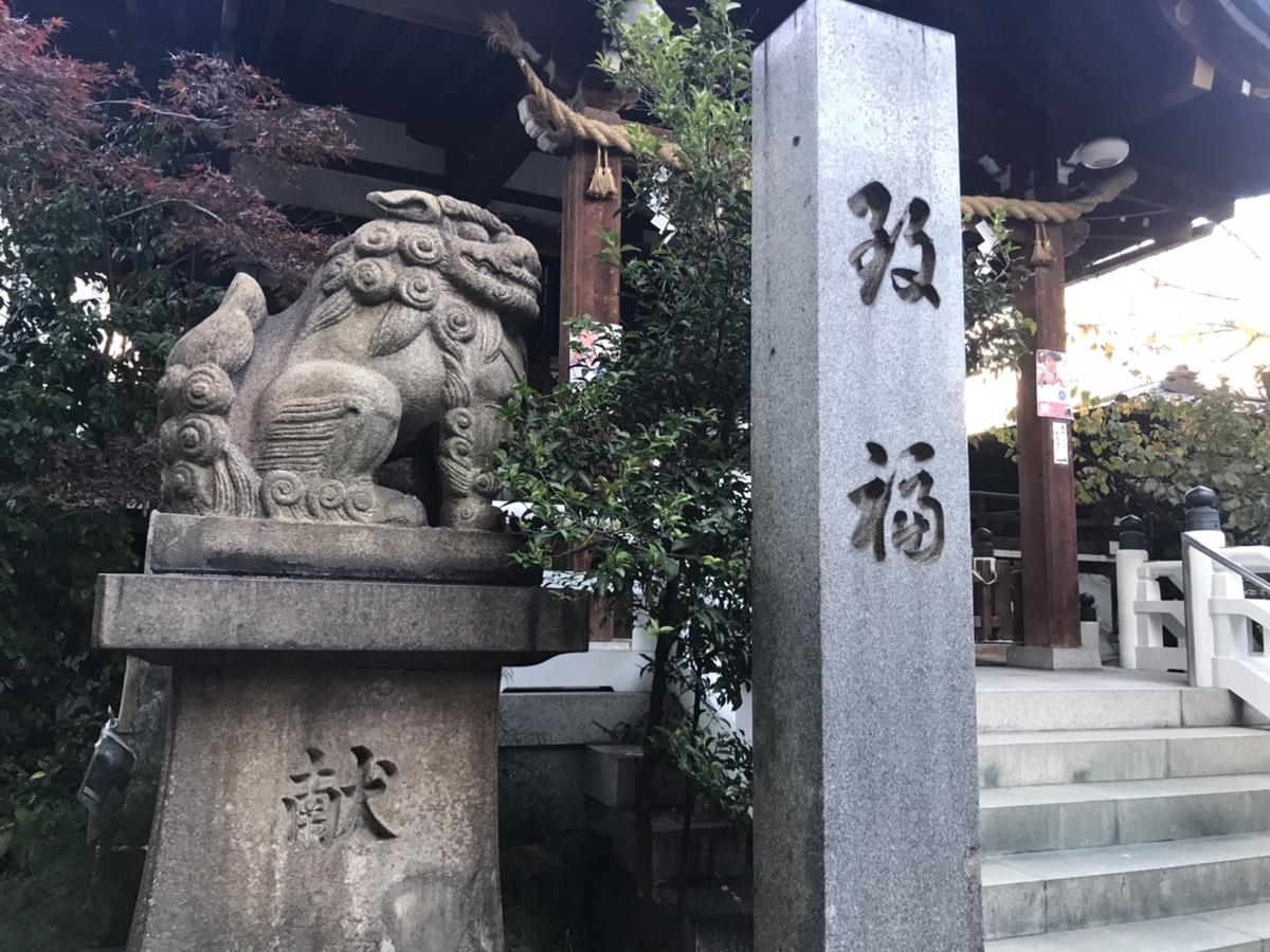 鵲森宮(森ノ宮神社)の狛犬
